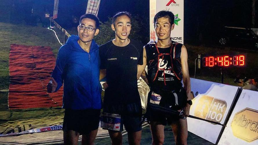 Le podium du HK100 2019, les Chinois Shen Jiasheng, Liang Jing et Zhang Zhenlong - Photo : HK100